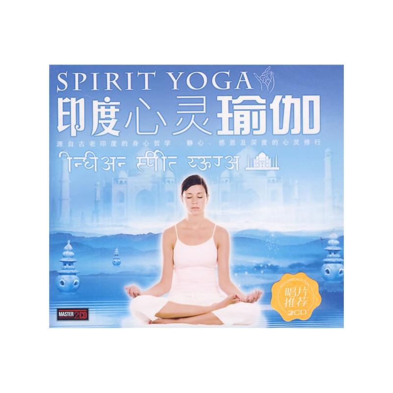 印度心灵瑜伽