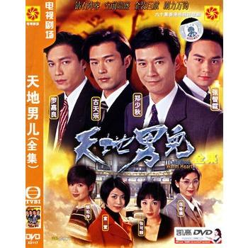 香港电影分级制度