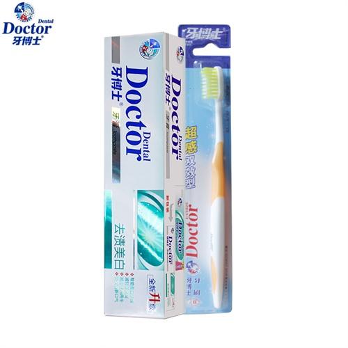 牙博士 去渍美白 牙膏 120g+超感双效型 牙刷