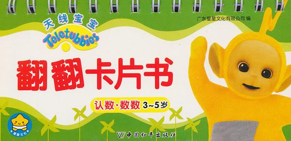 童教师节手绘贺卡