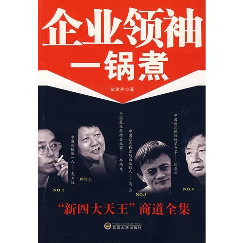 华语乐坛新四大天王 新四大天王谁最帅