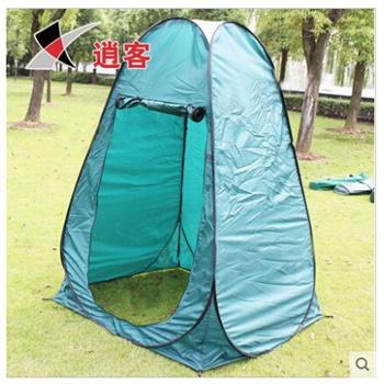 【尤萨帐篷】户外便携折叠更衣室沐浴帐篷休闲厕所
