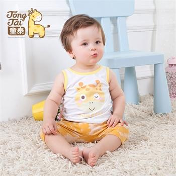 童泰婴儿纯棉贴身背心 宝宝夏装无袖吊带可爱小孩背心