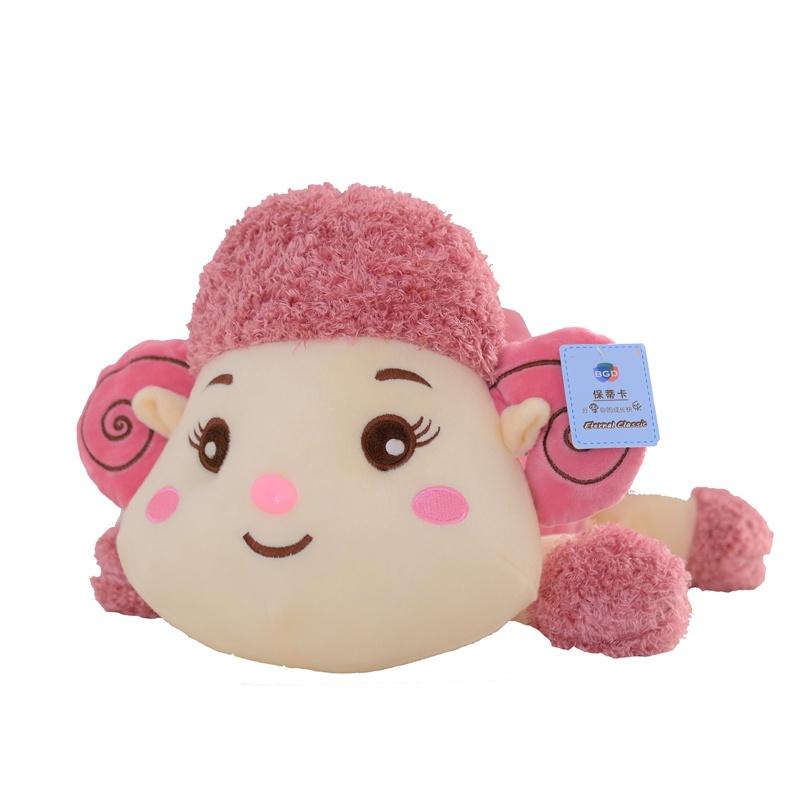 毛绒玩具羊可爱羊羊年吉祥物玩偶公仔生日礼物