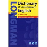 Longman Dictionary of Contemporary English with DVD,5th Ed. 朗文当代英语词典(第5版,含DVD)
