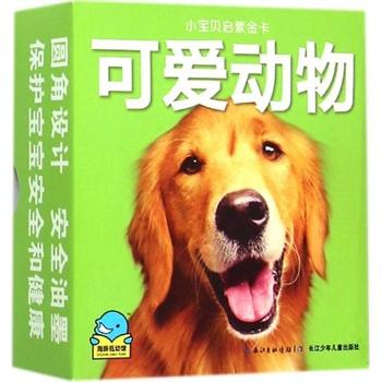 壁纸 动漫 动物 狗 狗狗 卡通 漫画 头像 350_350