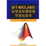 matlab2016a安装教程