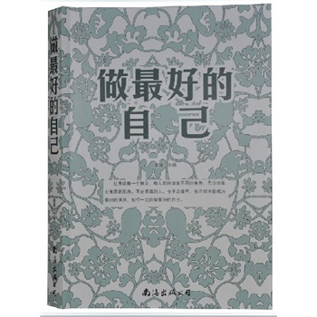 女性励志书籍特价买 折扣店