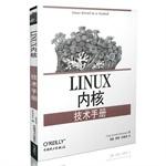 Linux �ں˼����ֲ�
