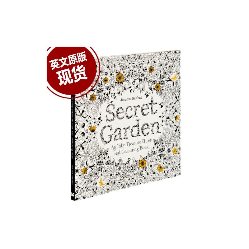 正版现货 秘密花园 涂色书 英文原版 secret garden中缝可平摊