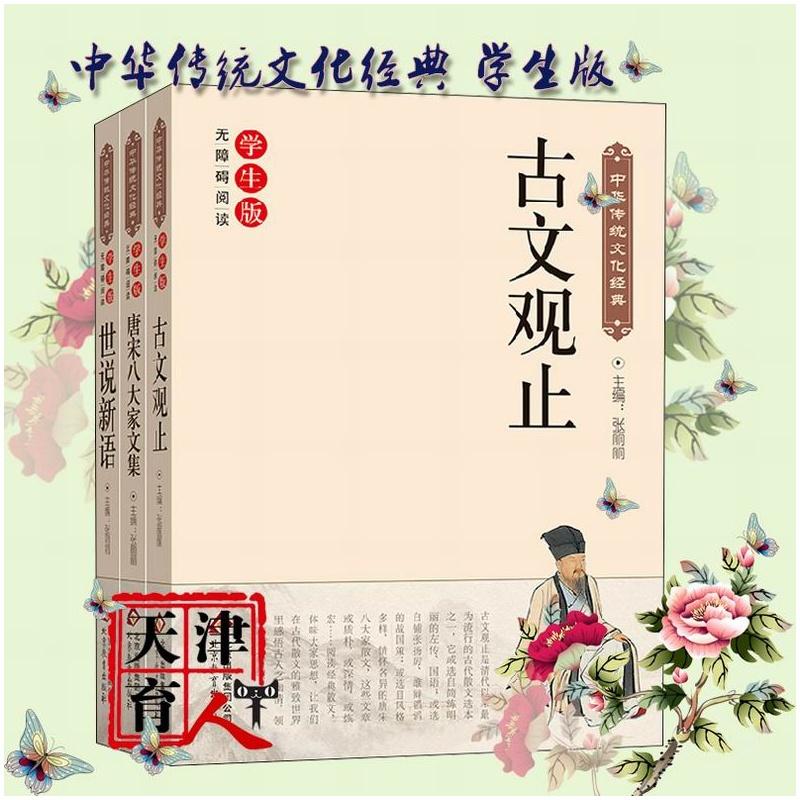 【中学生为什么要学习中华传统文化】