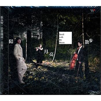 陪月亮散步(cd)