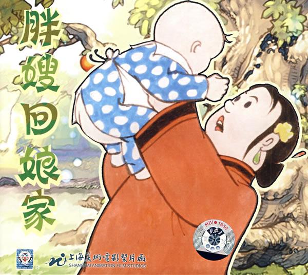 京东商城图书 回娘家:混声合唱(五线谱与简谱) 京东商城图书 毛毛虫童