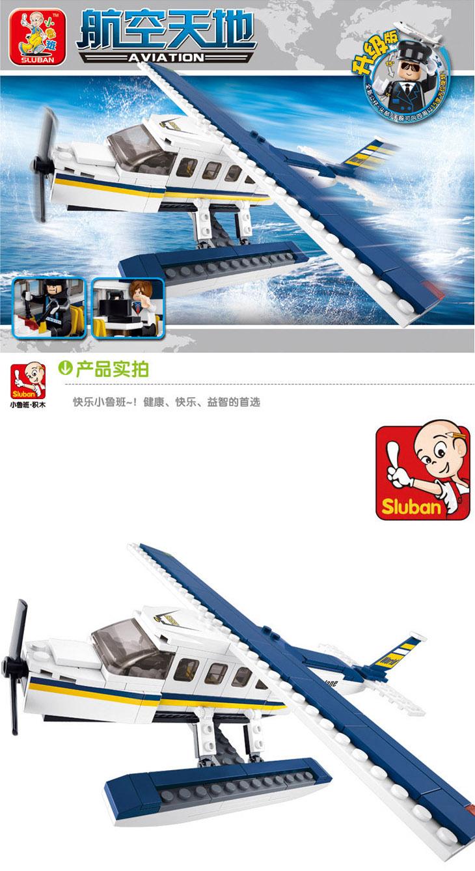 系列-z-水上飞机