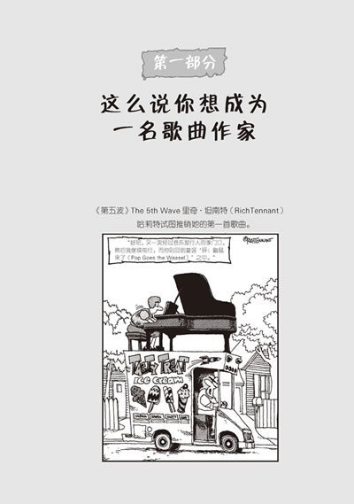 Cathy钢琴谱