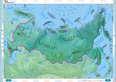 世界分国地图册 俄罗斯地图册