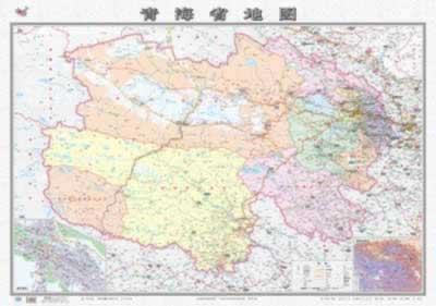 新编中国分省系列地图:青海省地图(1:1990000)