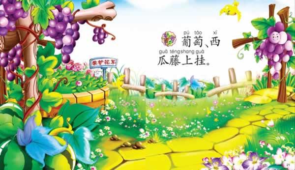 婴儿好习惯故事绘本集(儿童文学) 独角王工作室绘 9787511017574图片