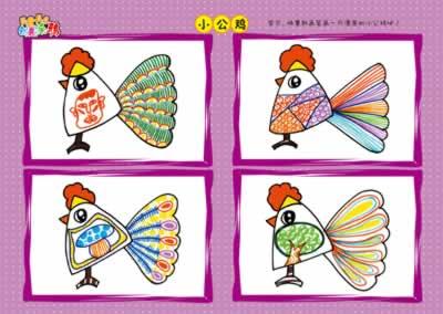 儿童美术365bet安全码_365bet指定入口_365bet身份验证涂鸦2图片