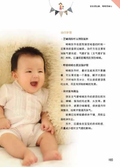 没有不好带的宝宝(看《爸爸去哪儿》后,你也想有个健康可爱的金宝贝吗