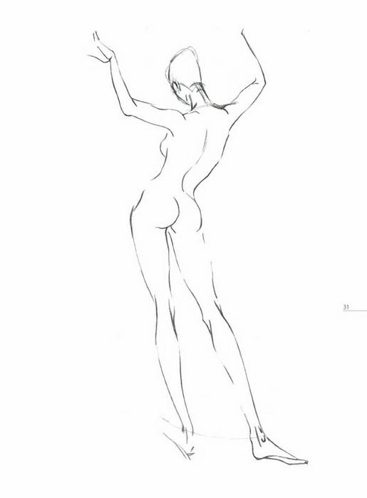 时装画技法——人体与着装表现(第3版)