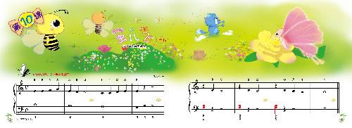 幼儿钢琴入门(3)图片