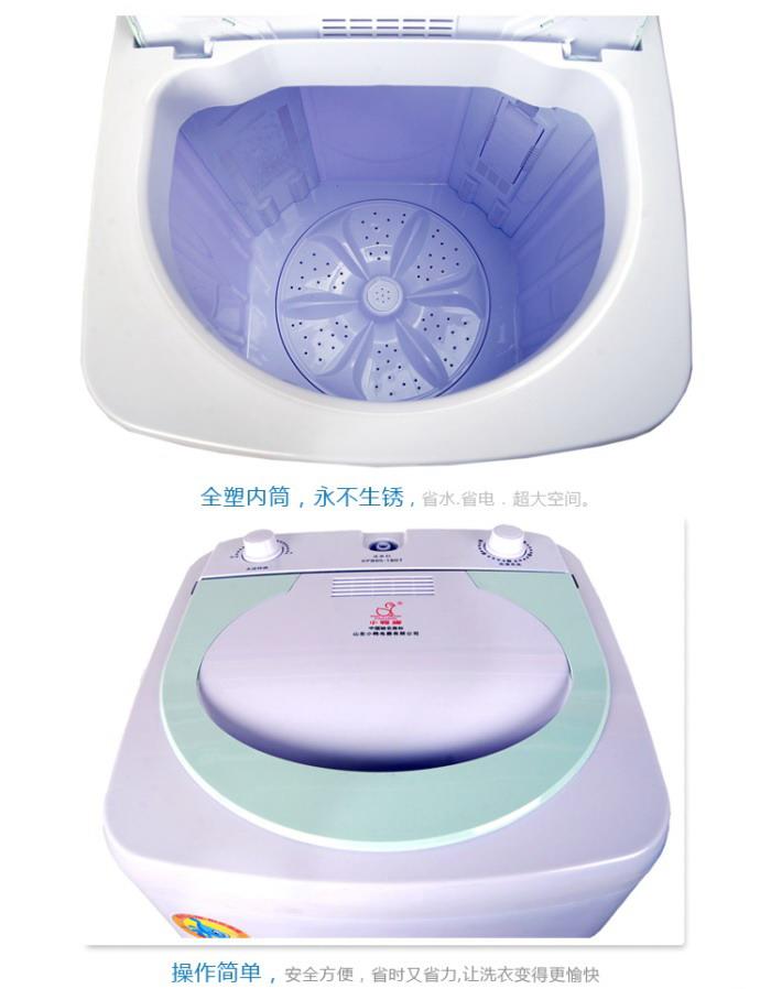 小鸭xpb65-1807 单缸洗衣机