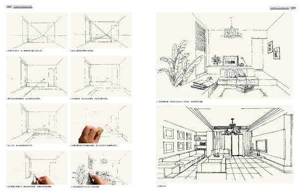 【rt4】完全绘本--零基础室内手绘快题表现 李待宾,孙云娟 湖北美术
