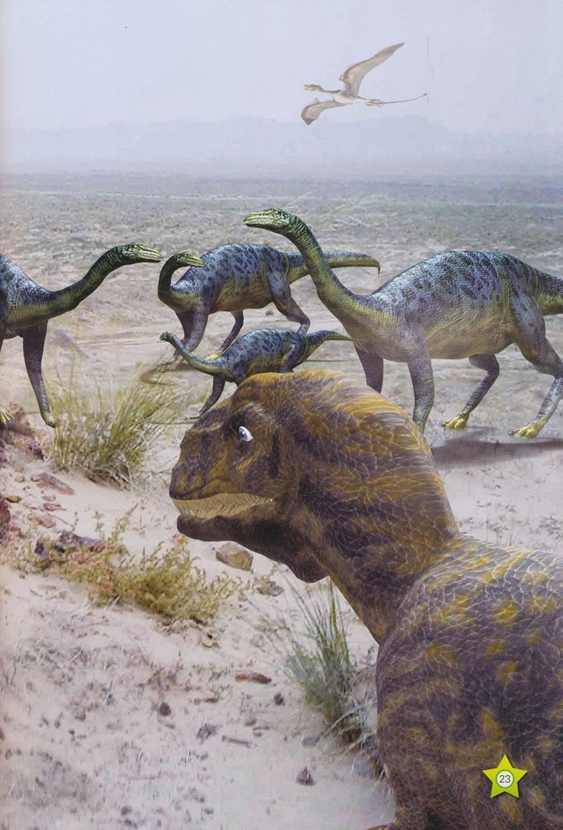 恐龙的星球探秘·三叠纪(豪华3d版恐龙大图鉴