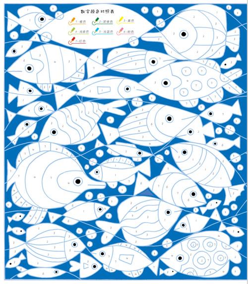童涂鸦囹�a��d�cl_尚童 我的第一本数字涂鸦 数字填色1