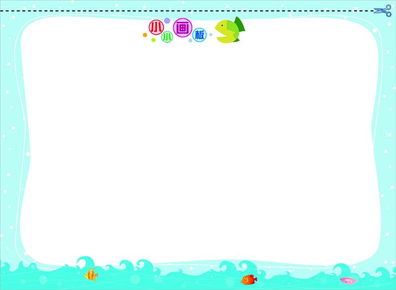 ppt 背景 背景图片 边框 模板 设计 相框 800_586