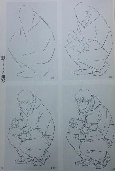 椭圆 画法 步骤素描