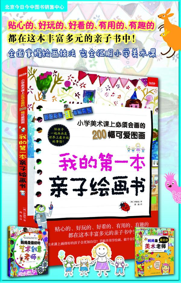 画恐龙  8.画昆虫  9.画树木花草  10.画蔬菜水果  11.