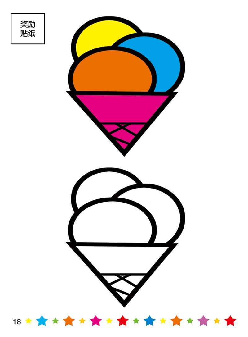 全脑开发小手涂色.3~4岁9787510116698全新