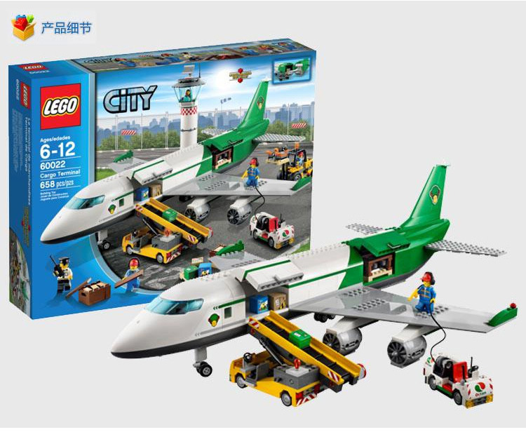 乐高货运飞机60022