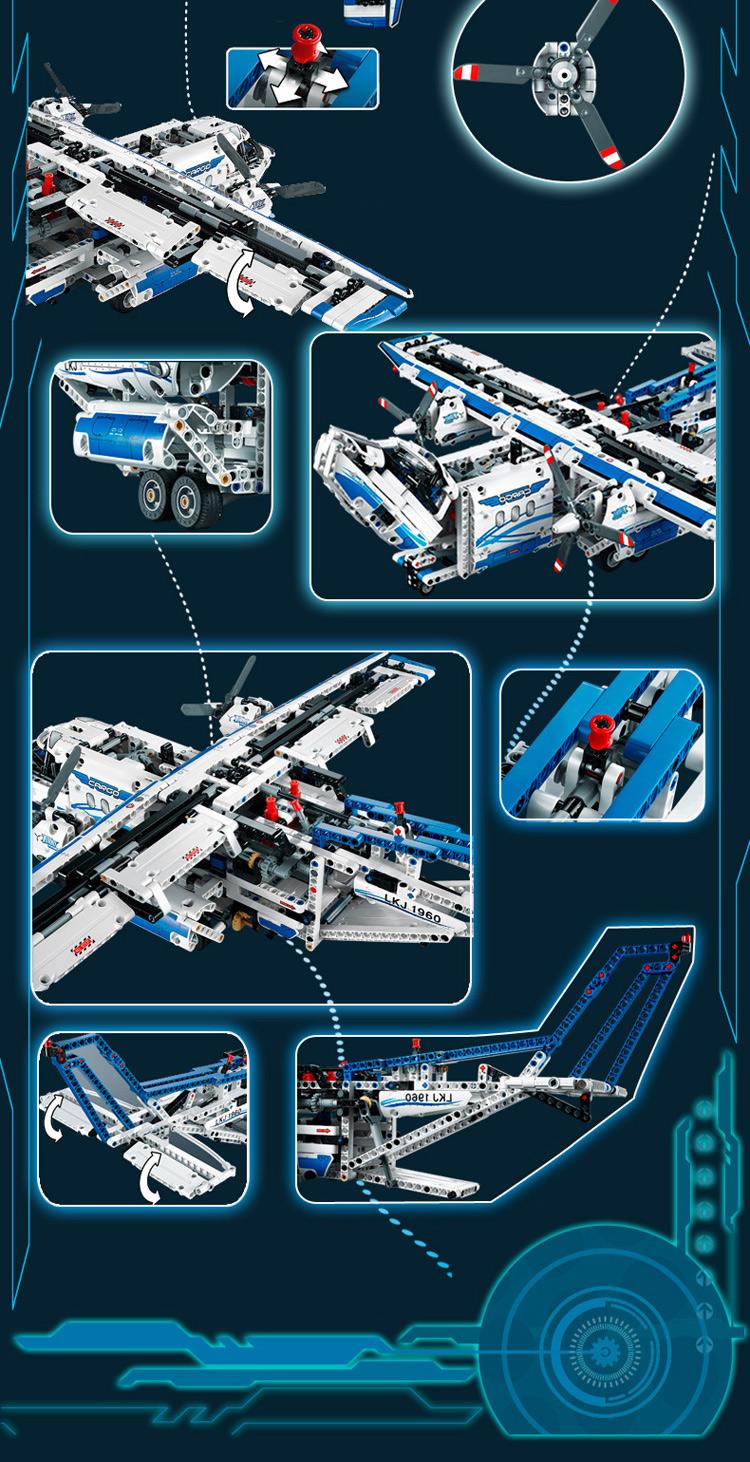 lego 乐高 technic机械组 货运飞机 积木拼插儿童益智玩具 l42025