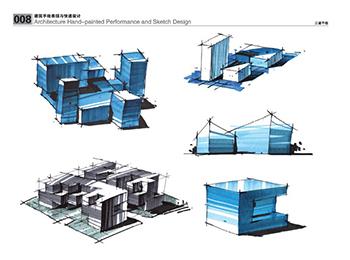 建筑手绘表现与快速设计 三道手绘 9787538187151