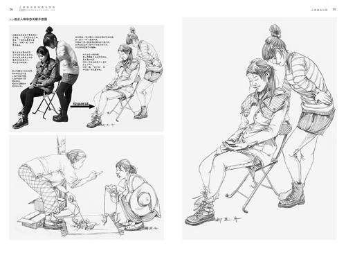 郝良月速写范画视频_艺术 绘画 素描/速写 湖北美术出版社素描/速写 【rt3】郝良月人物