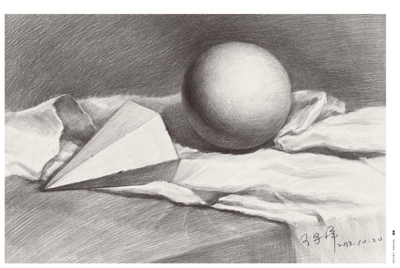 【rt4】结构与明暗:石膏几何体 王宇祥 中国纺织出版社 9787518009169