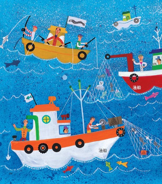 中的每张插图都会说话,图与图之间呈现独特的叙事关系,儿童得以由图片