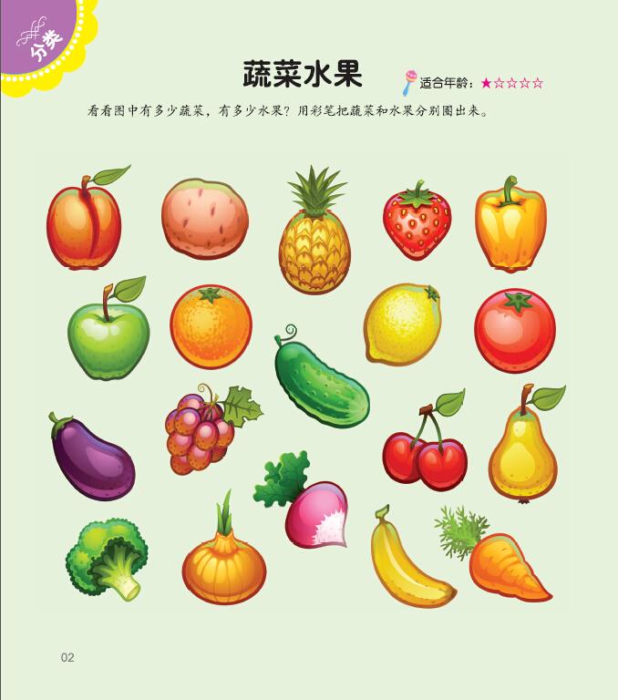 皮亚杰儿童数学能力开发-赠送:3d手工折纸 卢娜 9787510129896