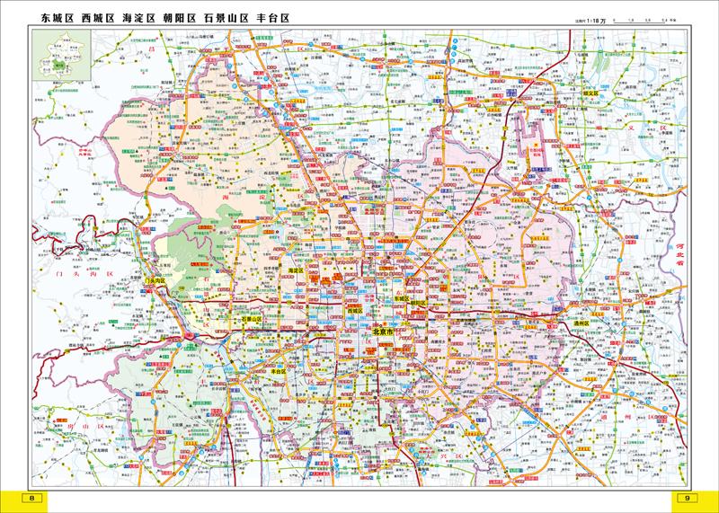 【th】北京市及天津市交通地图册(2015版) 人民交通出版社著 人民交通