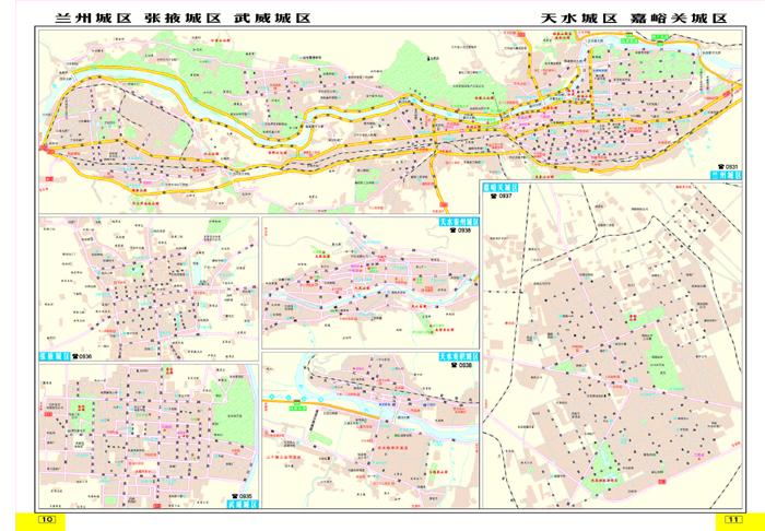2015中国公路里程地图分册系列:甘肃 青海 宁夏回族自治区公路里程