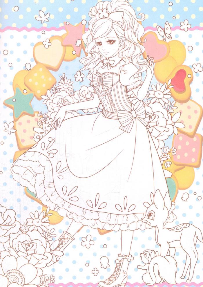 《俏公主涂色系列:公主爱涂色·可爱公主》