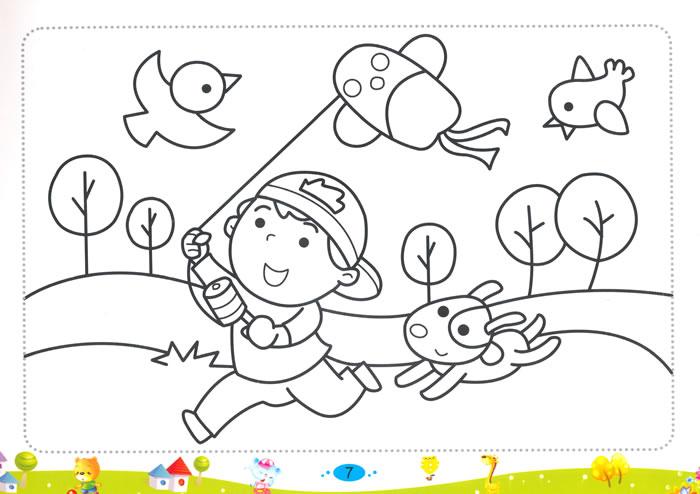儿童彩笔画6/胡正刚 等编:图书比价:琅琅比价网