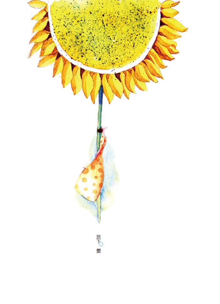 感恩自然手绘插画