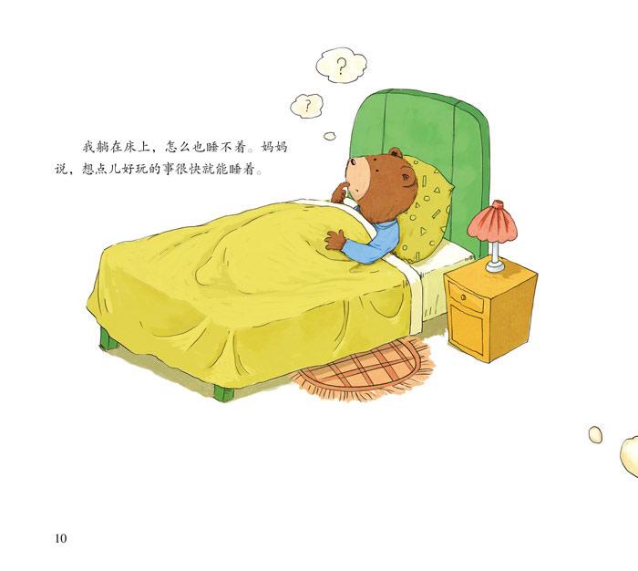孩子晚上入睡困难是困扰父母的一大难题。 一般来说,入睡难的首要原因是孩子害怕,其次是他们没有养成好的睡眠习惯。 一、因害怕而无法入睡 孩子在睡前听了紧张刺激的故事、看了惊险的电影,或者生活中近期遇到意外事件,像白天看到或听到恐怖的事情、受到恐吓、突然与亲人分开、见到可怕的动物、发生意外事故等等,大多会在关灯后独自一人入睡时产生恐惧心理,久久不能入睡。即便入睡了,也容易在半夜被噩梦惊醒。 如果孩子存在入睡困难的问题,父母应该了解一下原因,恰当地为孩子消除心理紧张的因素,抚平孩子的恐惧或不安的情绪,让孩子的心