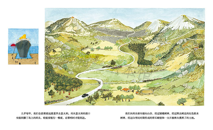 """""""尼维拉选择用水彩和水粉,来描绘家乡奥拉尼的亲切可爱,村民的"""