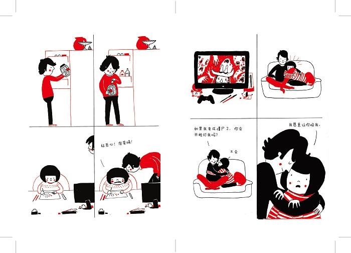 她的其他作品包括用网络漫画做的拼贴画,《我的纸板人生》及定格动画