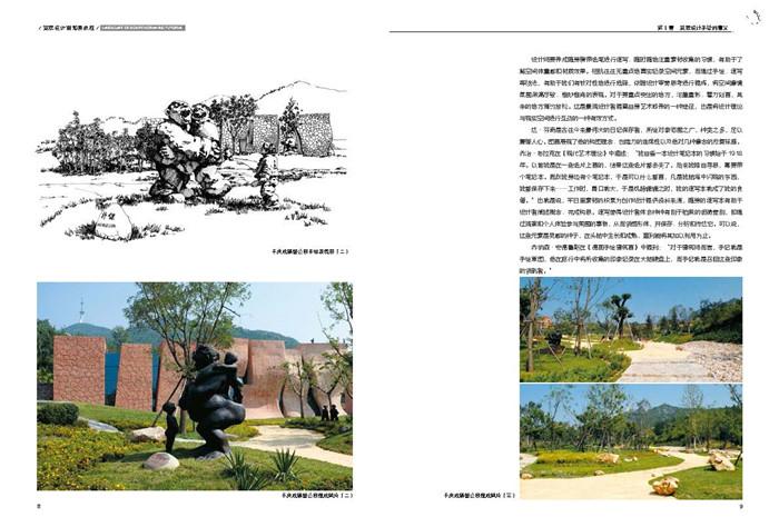 项目内容包括广场景观,公园景观,滨水景观,旅游区规划,居住区景观